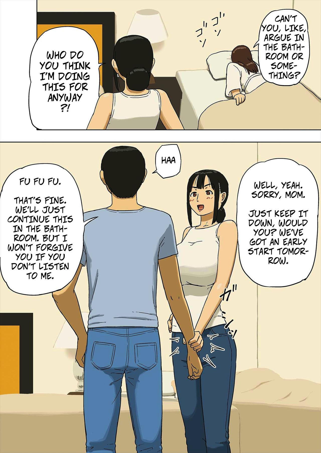 Share 2 Kaa-san tte Muriyari Saretari Suru no Suki na no? | Share 2: Does Mom Like Using Force? 12