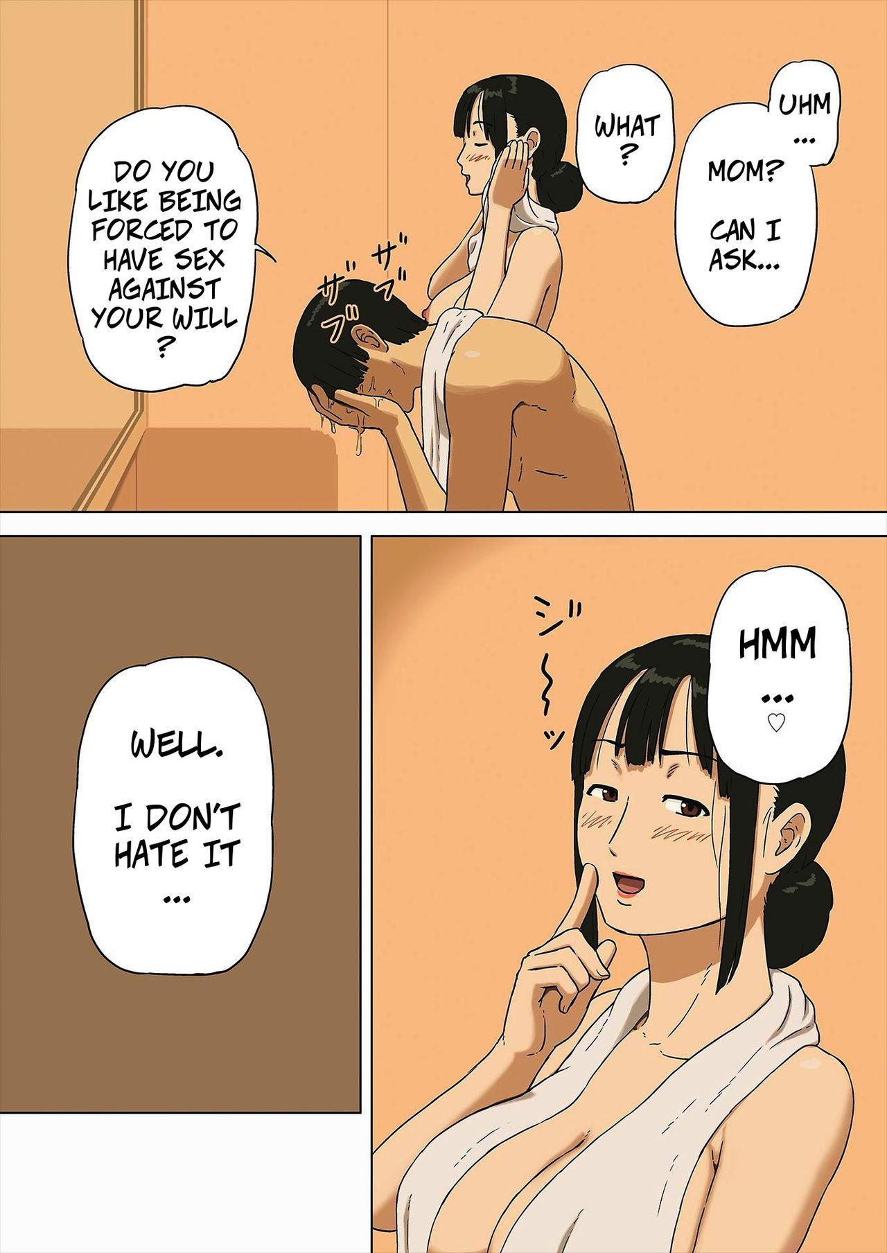 Share 2 Kaa-san tte Muriyari Saretari Suru no Suki na no? | Share 2: Does Mom Like Using Force? 24