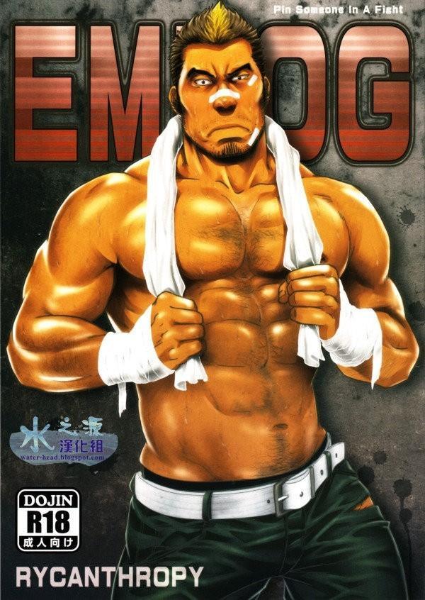 EMBOG 0