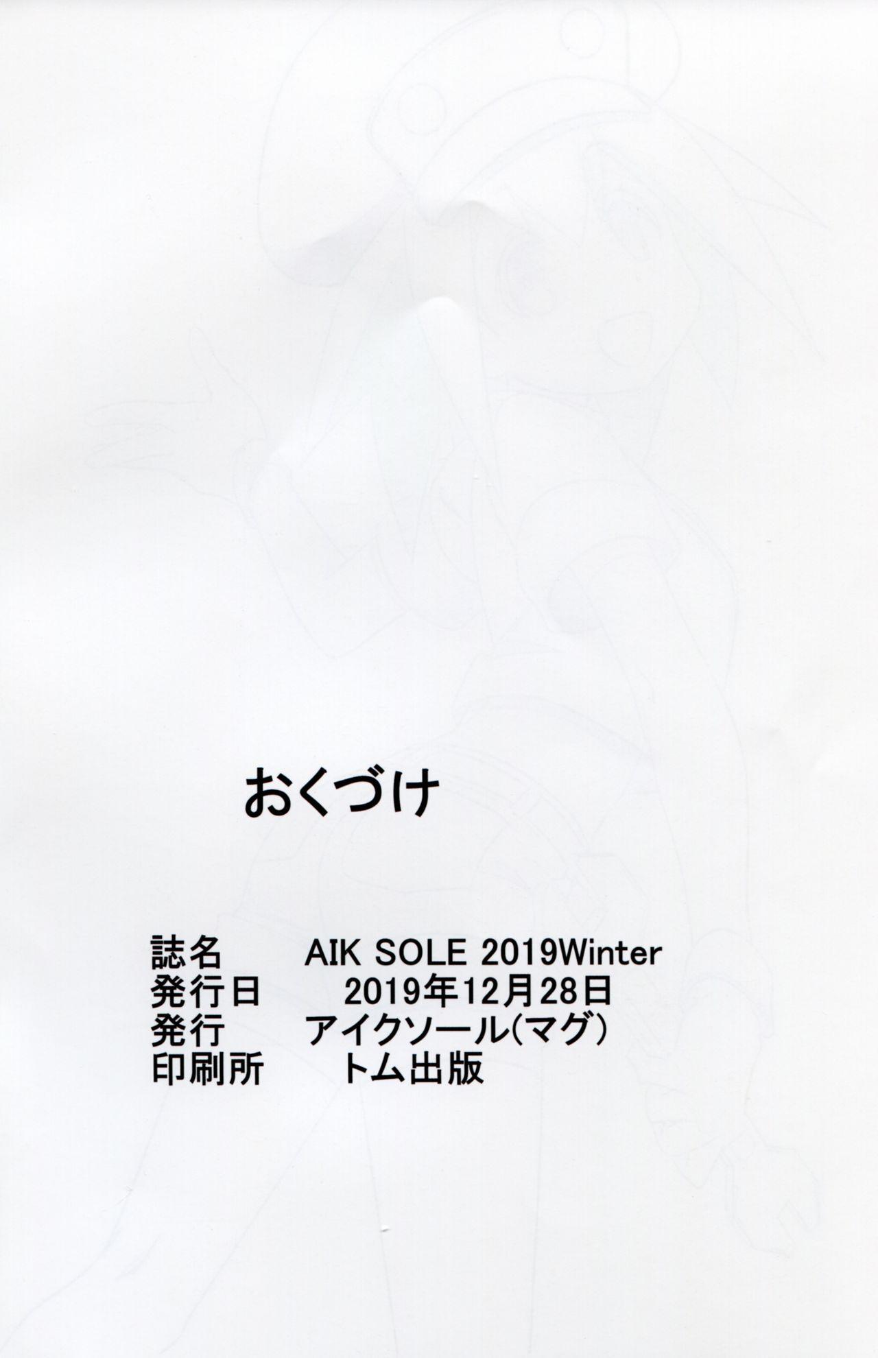 AIK SOLE 2019 Winter 33