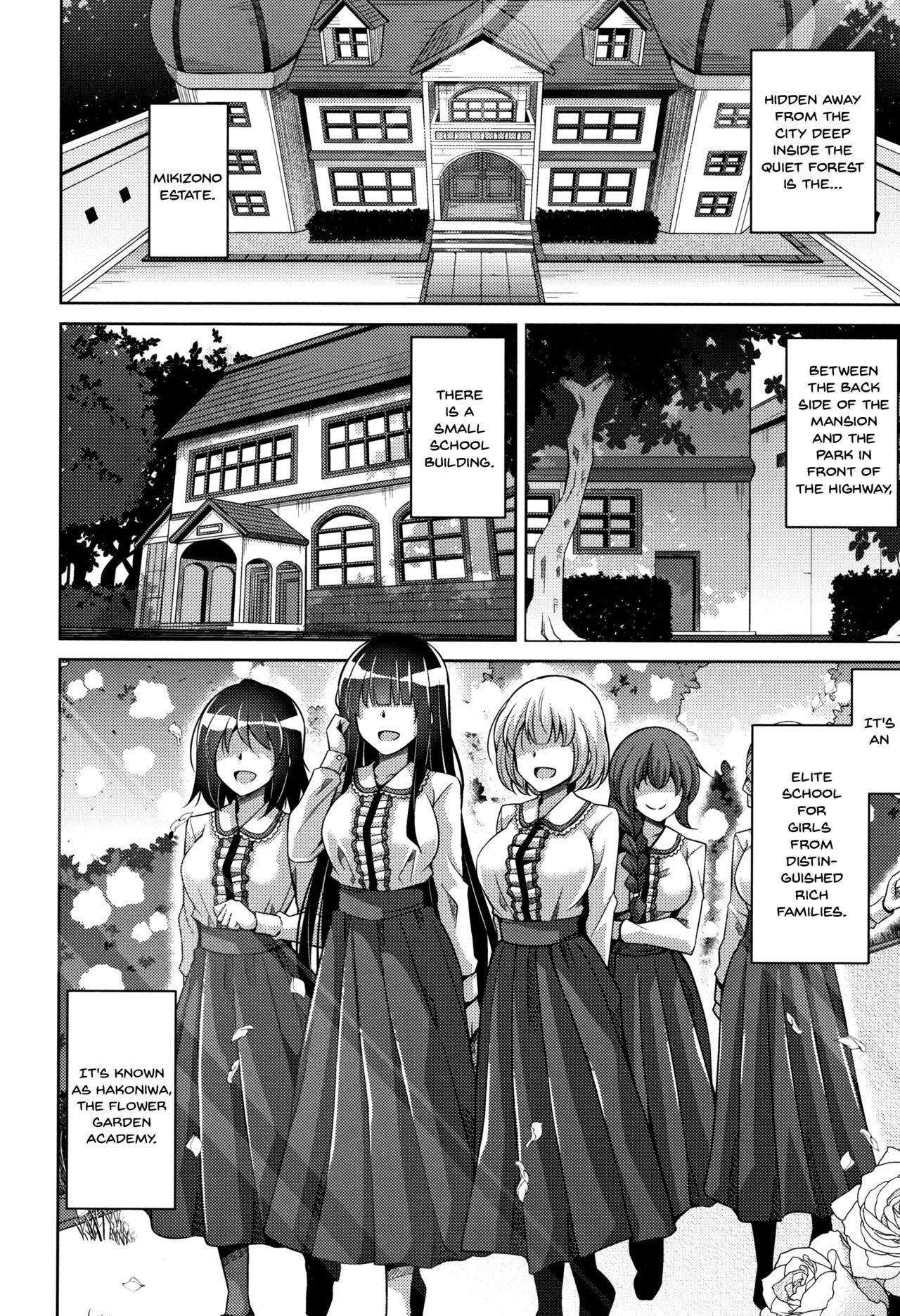 Hakoniwa ni Saku Mesu no Hana | Women Like Flowers Growing From The Garden 8