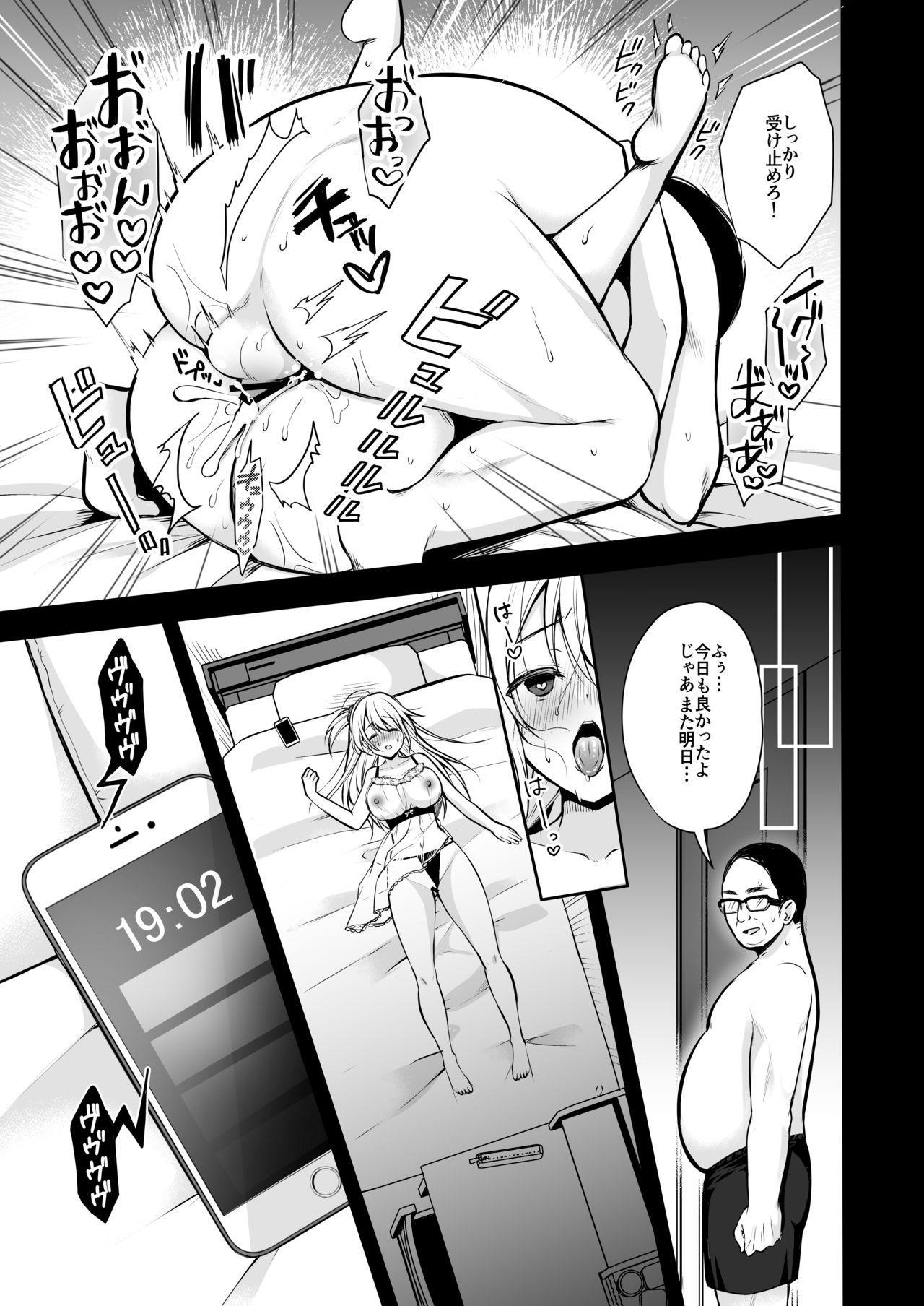 Himitsu 3 11