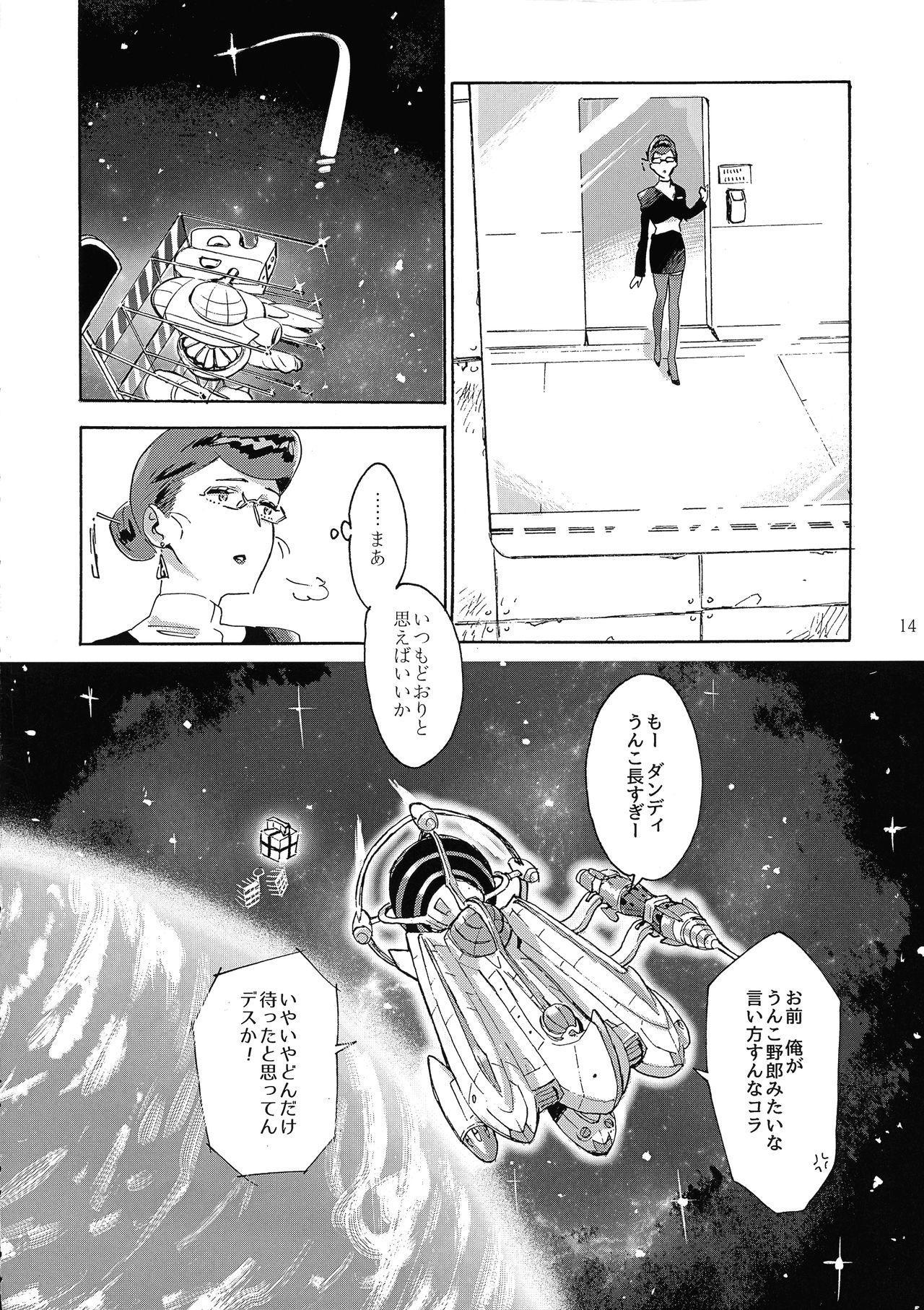 Satellite Serenade 12