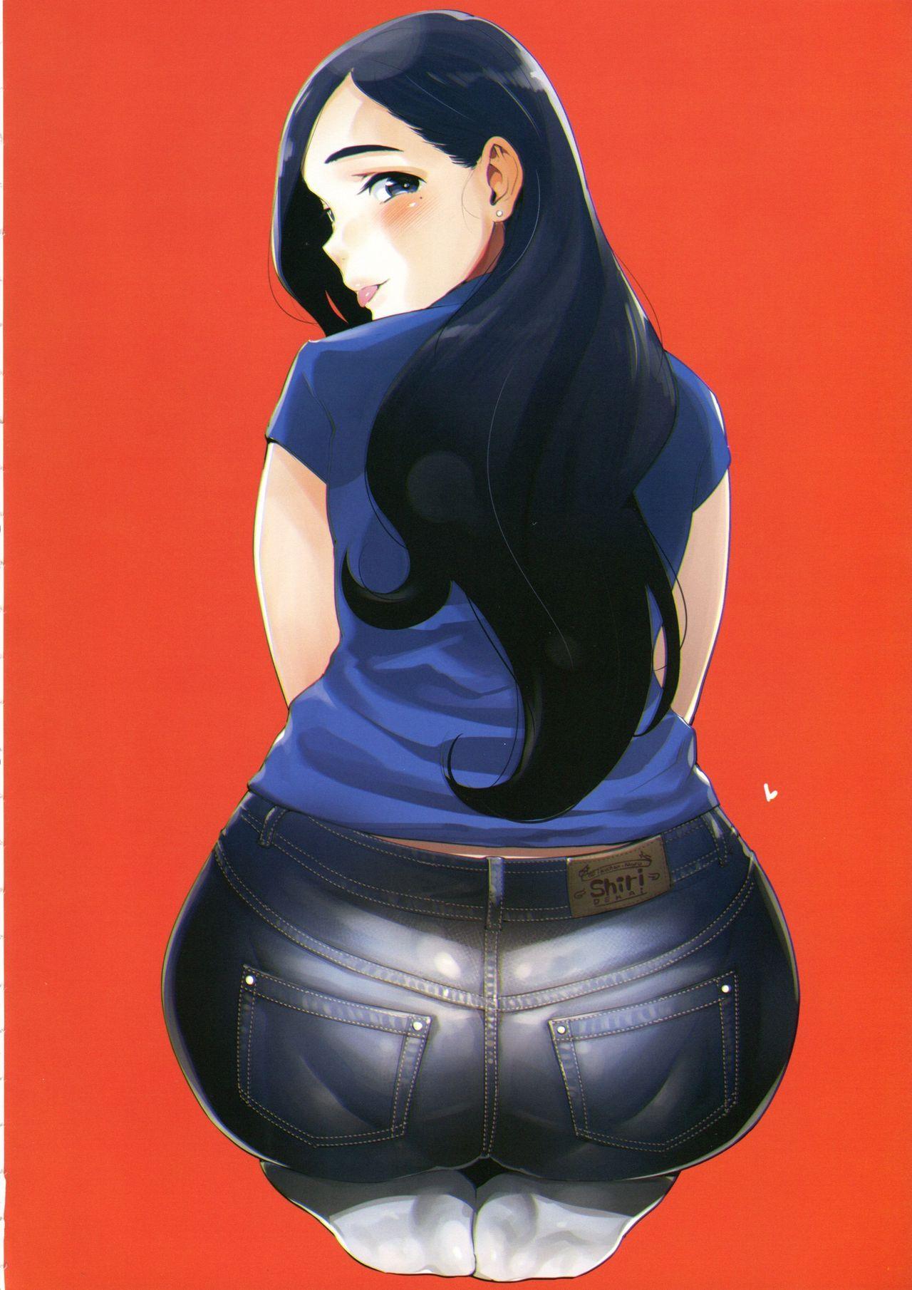 Ecchi na Onee-san Matome Hon 10