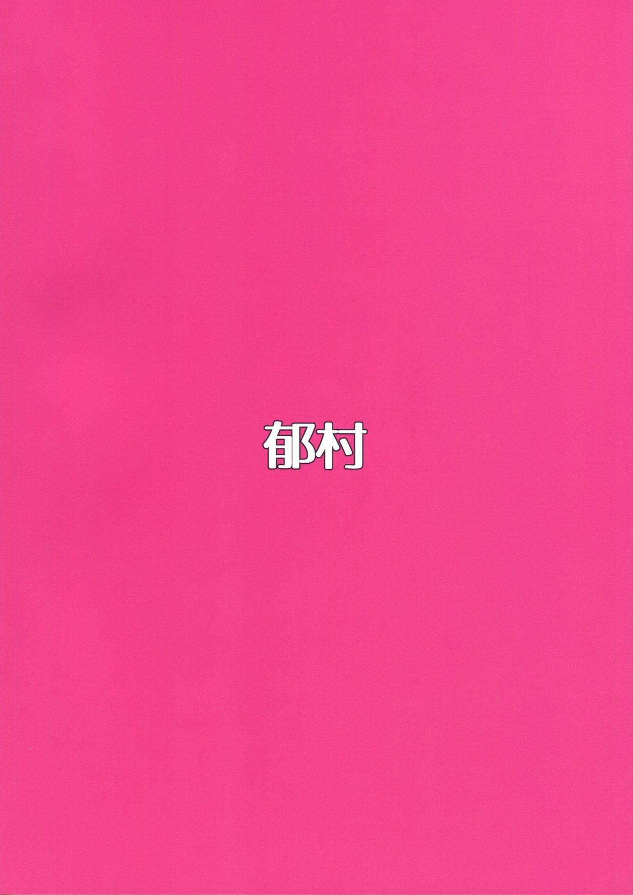 Ecchi na Onee-san Matome Hon 37