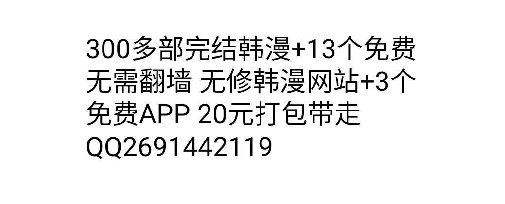 中文韩漫 初恋豚鼠 ch.11-34 0