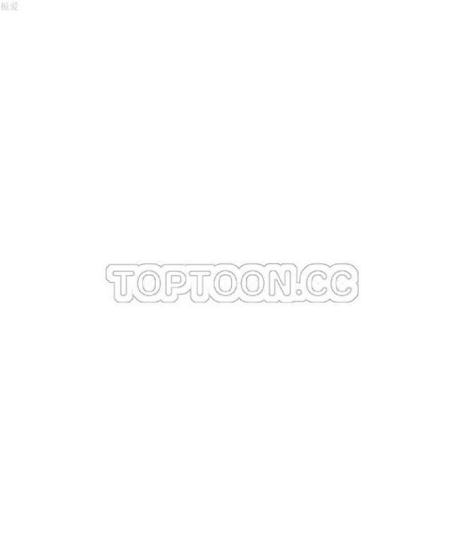中文韩漫 初恋豚鼠 ch.11-34 169