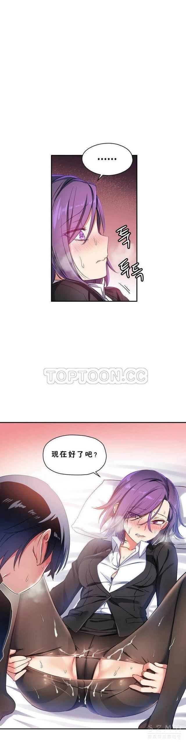 中文韩漫 初恋豚鼠 ch.11-34 285