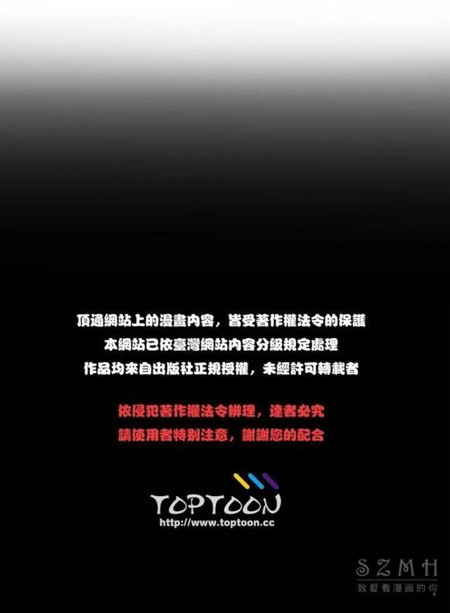 中文韩漫 初恋豚鼠 ch.11-34 301