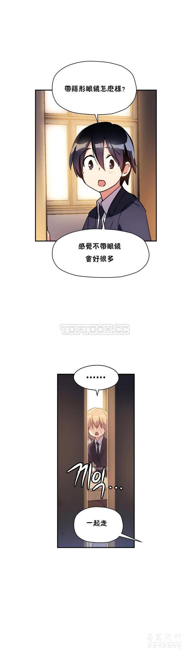 中文韩漫 初恋豚鼠 ch.11-34 315