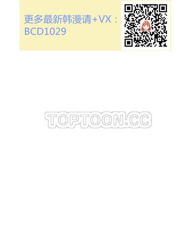 中文韩漫 初恋豚鼠 ch.11-34 328