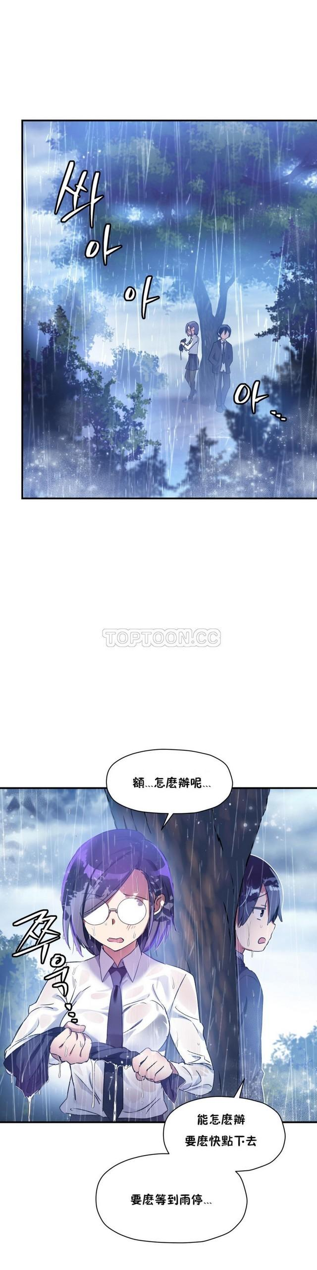 中文韩漫 初恋豚鼠 ch.11-34 333