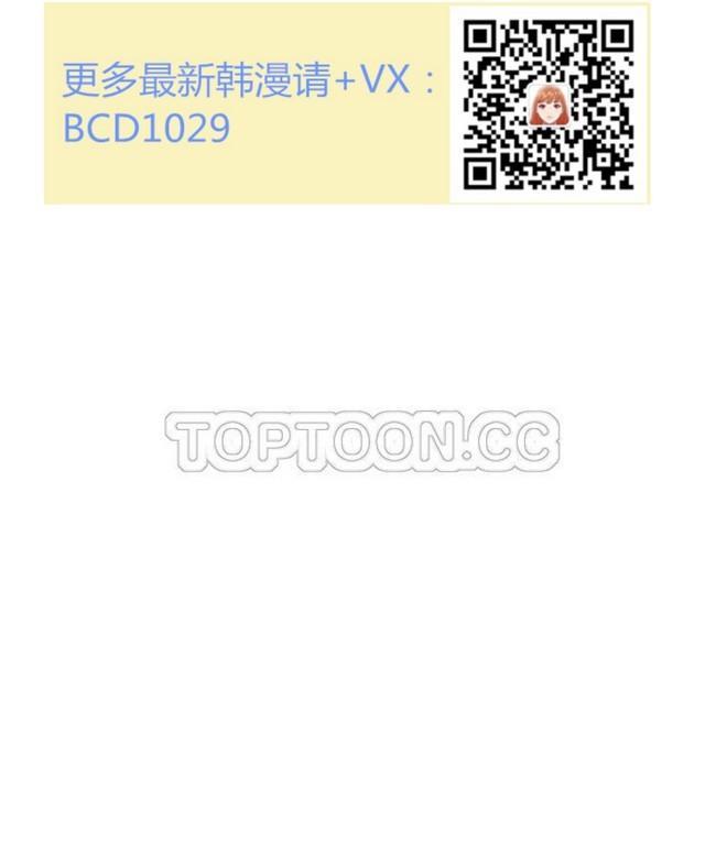 中文韩漫 初恋豚鼠 ch.11-34 363