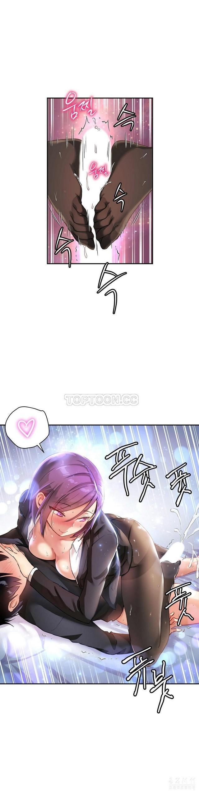 中文韩漫 初恋豚鼠 ch.11-34 400