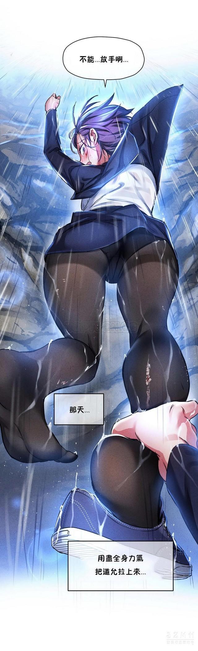 中文韩漫 初恋豚鼠 ch.11-34 421