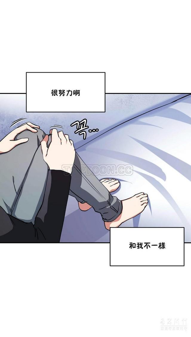 中文韩漫 初恋豚鼠 ch.11-34 438