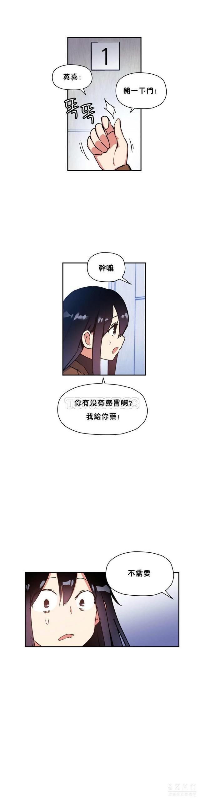 中文韩漫 初恋豚鼠 ch.11-34 470