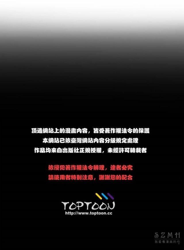中文韩漫 初恋豚鼠 ch.11-34 480
