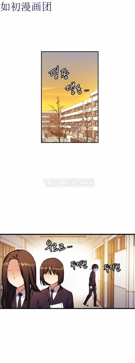 中文韩漫 初恋豚鼠 ch.11-34 634