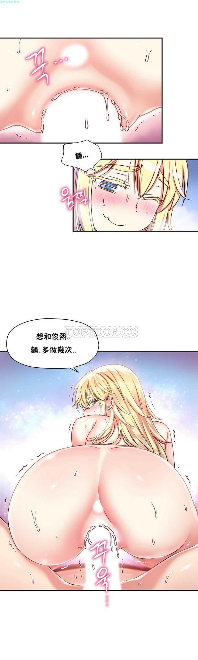 中文韩漫 初恋豚鼠 ch.11-34 63
