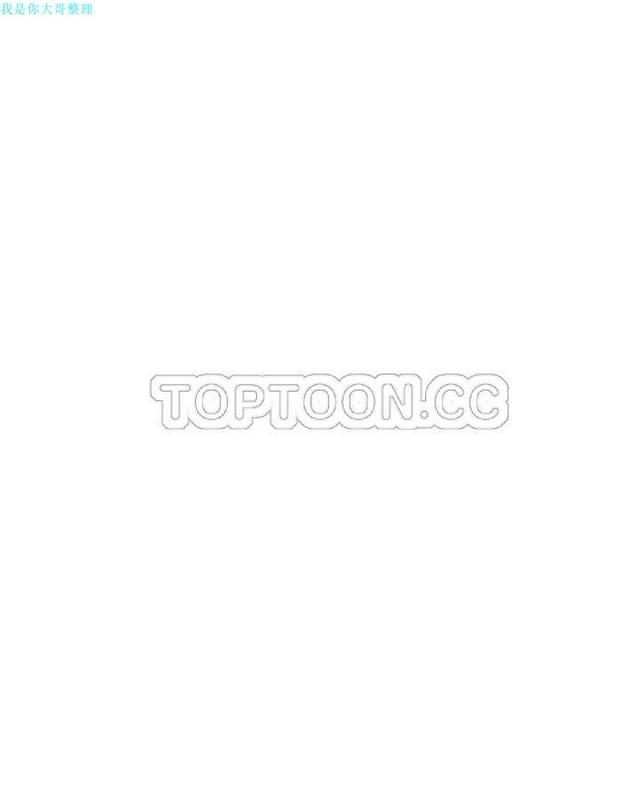 中文韩漫 初恋豚鼠 ch.11-34 95