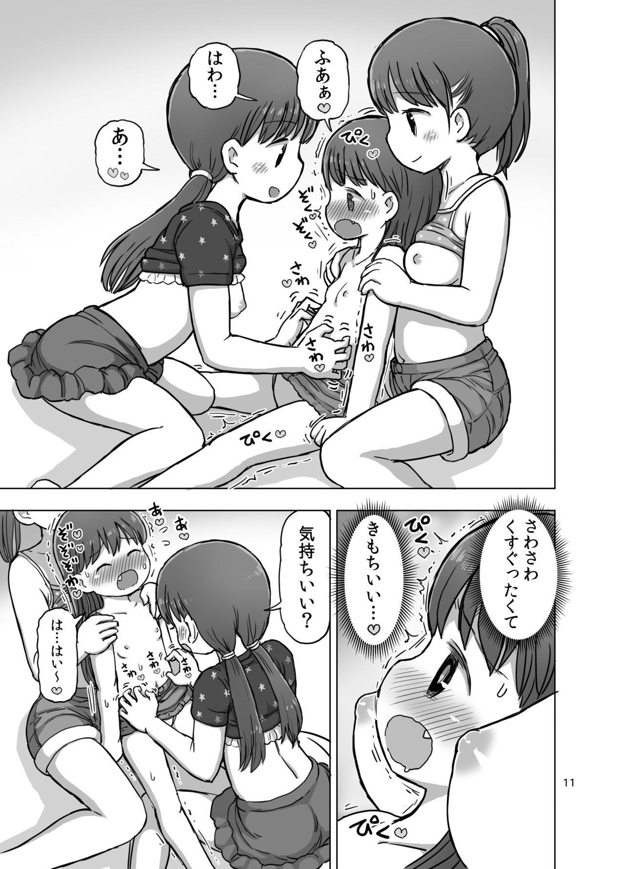 Feather Touch de Jirasarete Onanie Shichau Manga 9