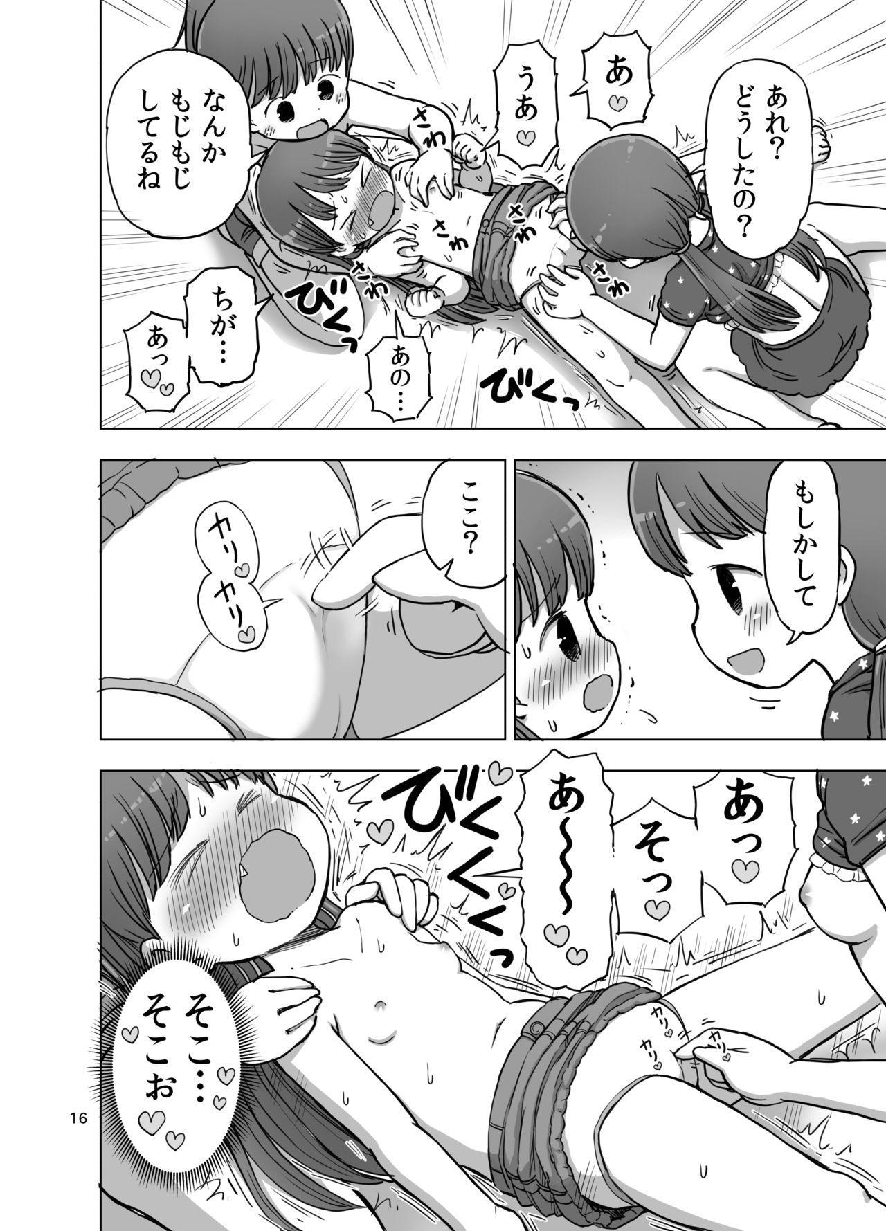 Feather Touch de Jirasarete Onanie Shichau Manga 14