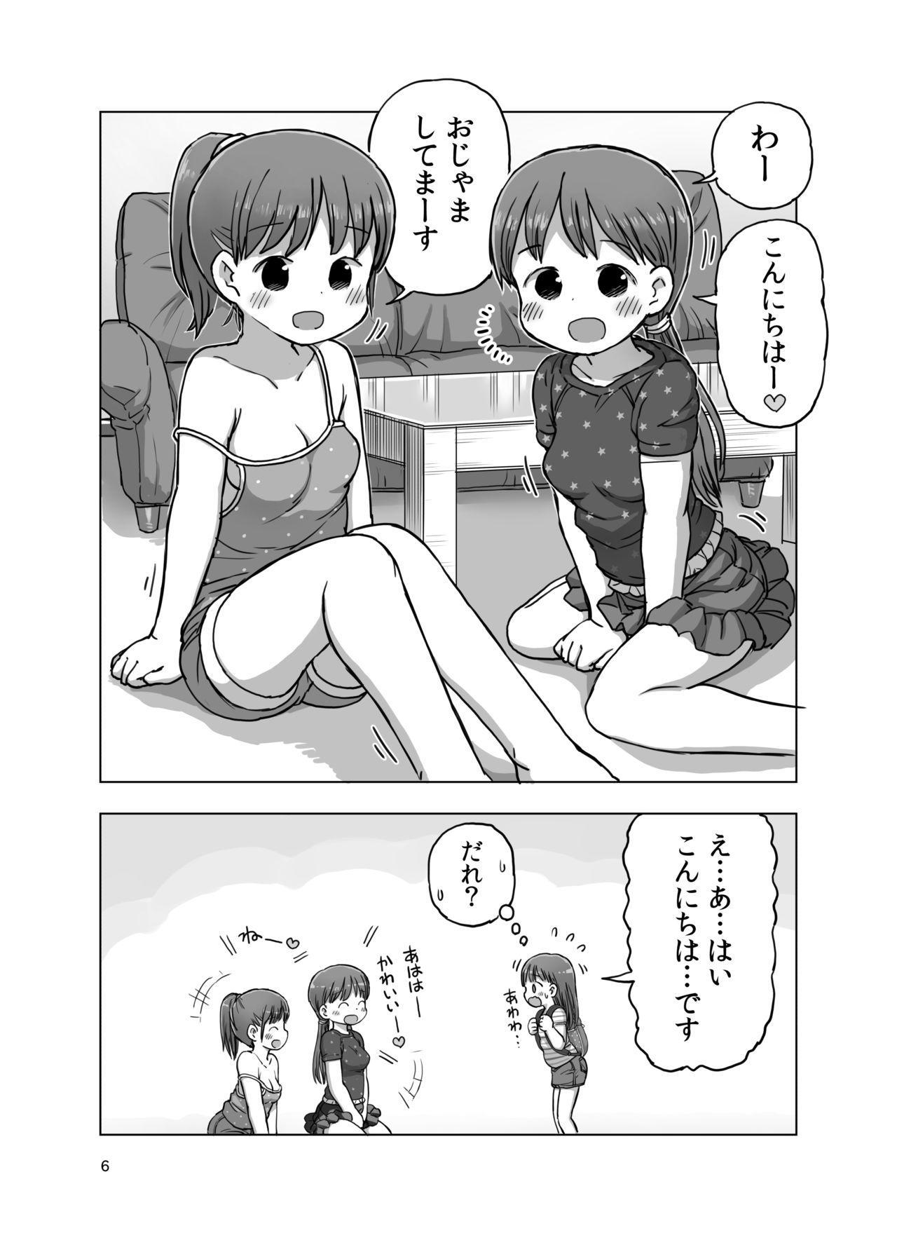 Feather Touch de Jirasarete Onanie Shichau Manga 4