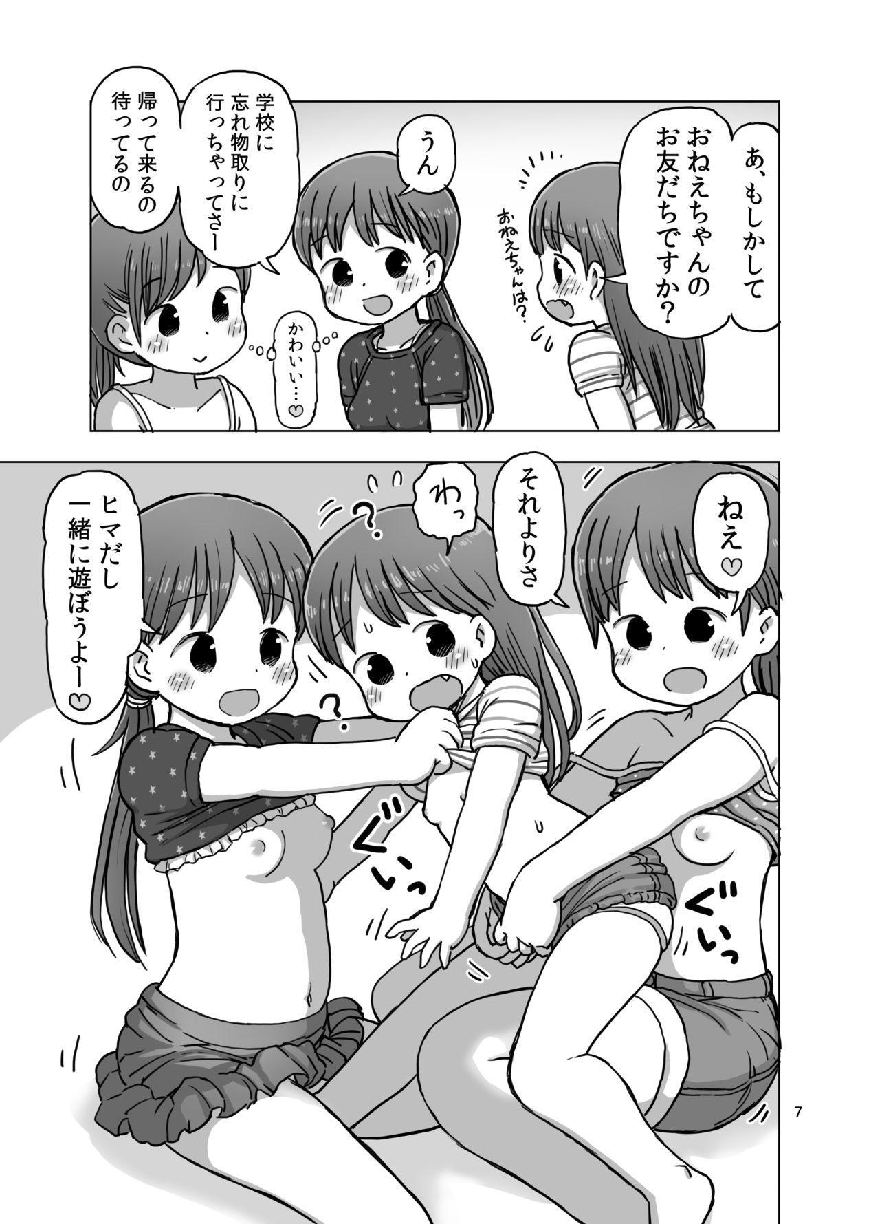 Feather Touch de Jirasarete Onanie Shichau Manga 5
