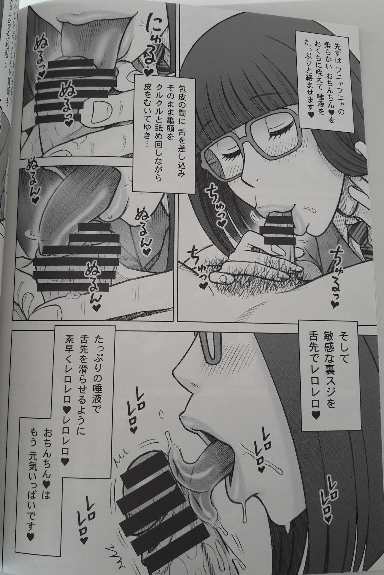 38 Kaiten Yume de Higashi ni, Utsutsu de Nishi ni. 3