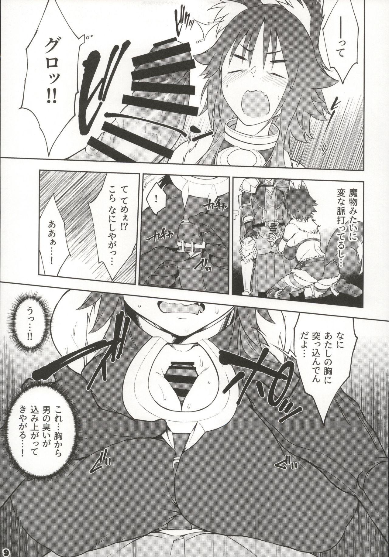Makoto no Ai 9