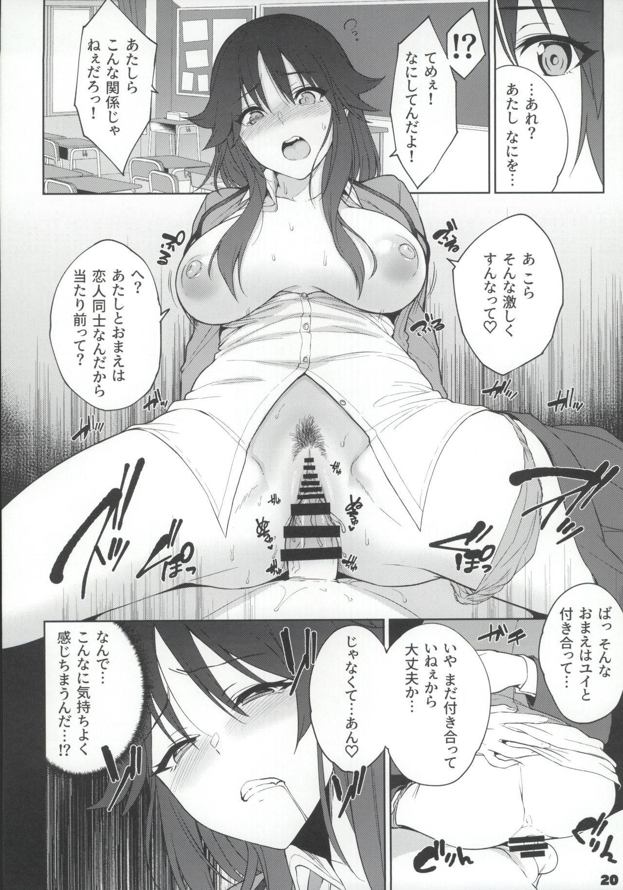 Makoto no Ai 20