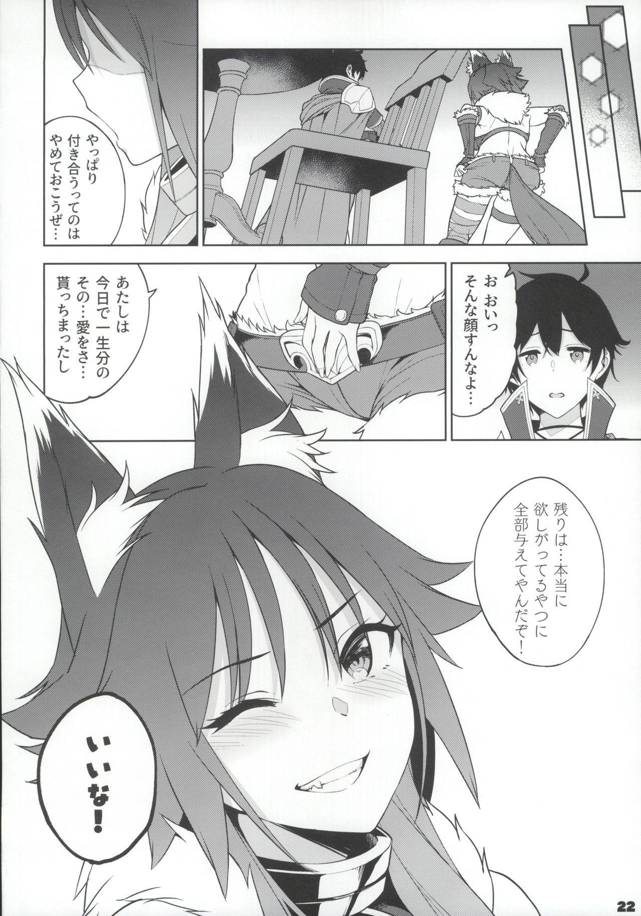 Makoto no Ai 22