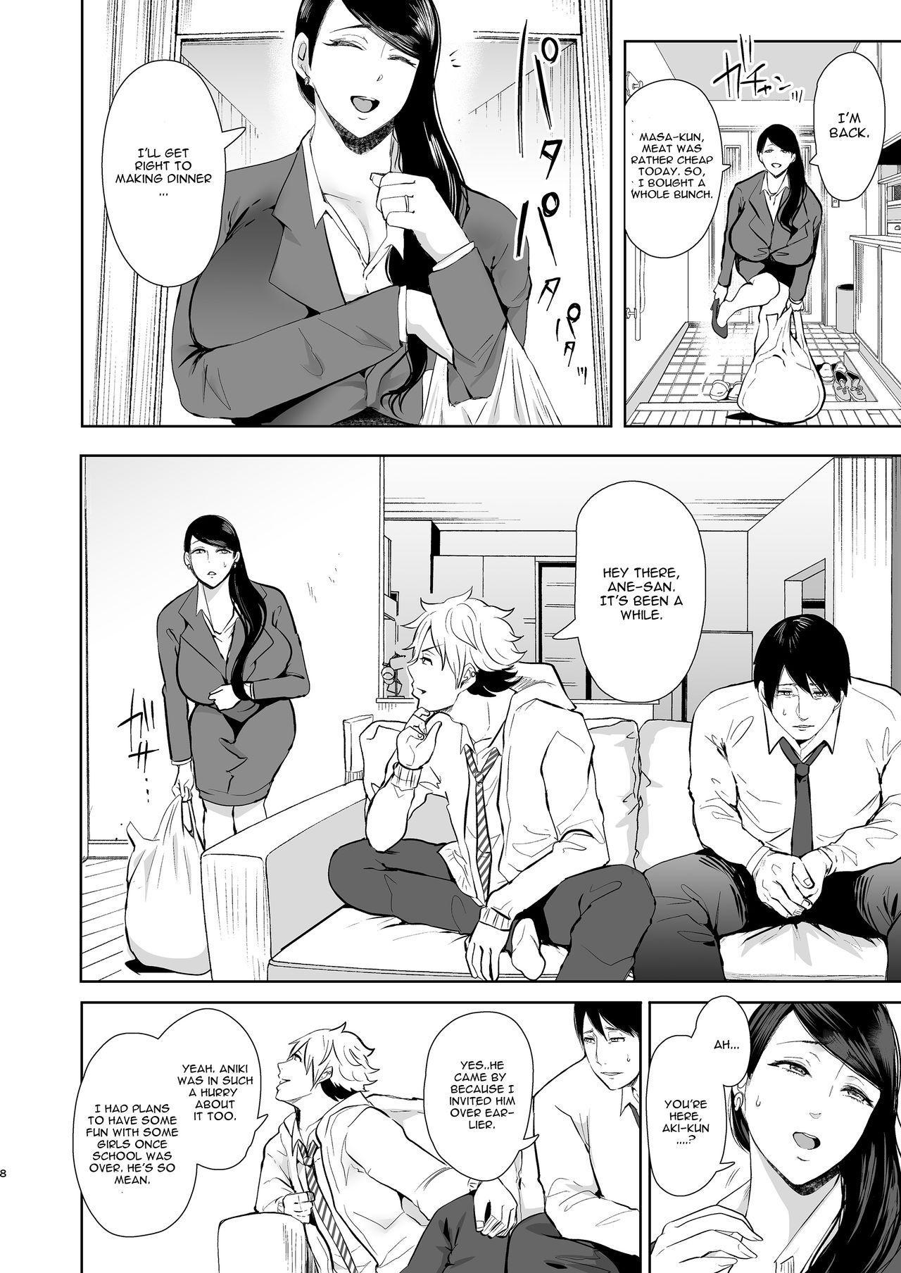 Netorare Ochi Masuda Yukari Hen 6