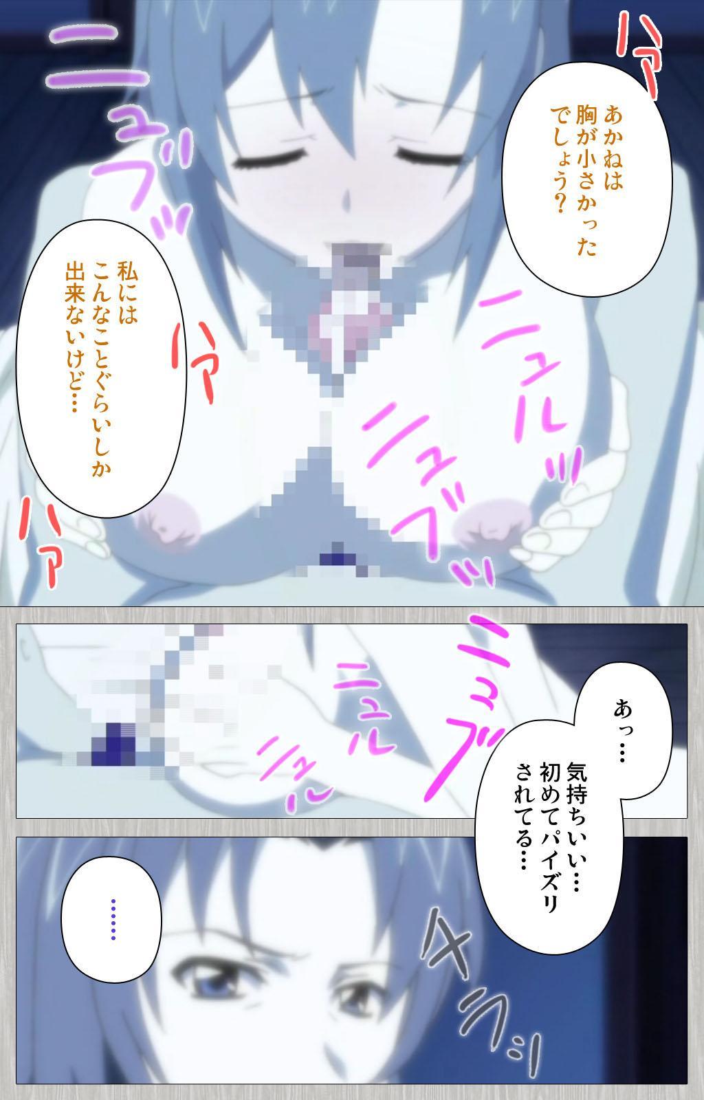 Tsuma no haha Sayuri Kanzenban 103