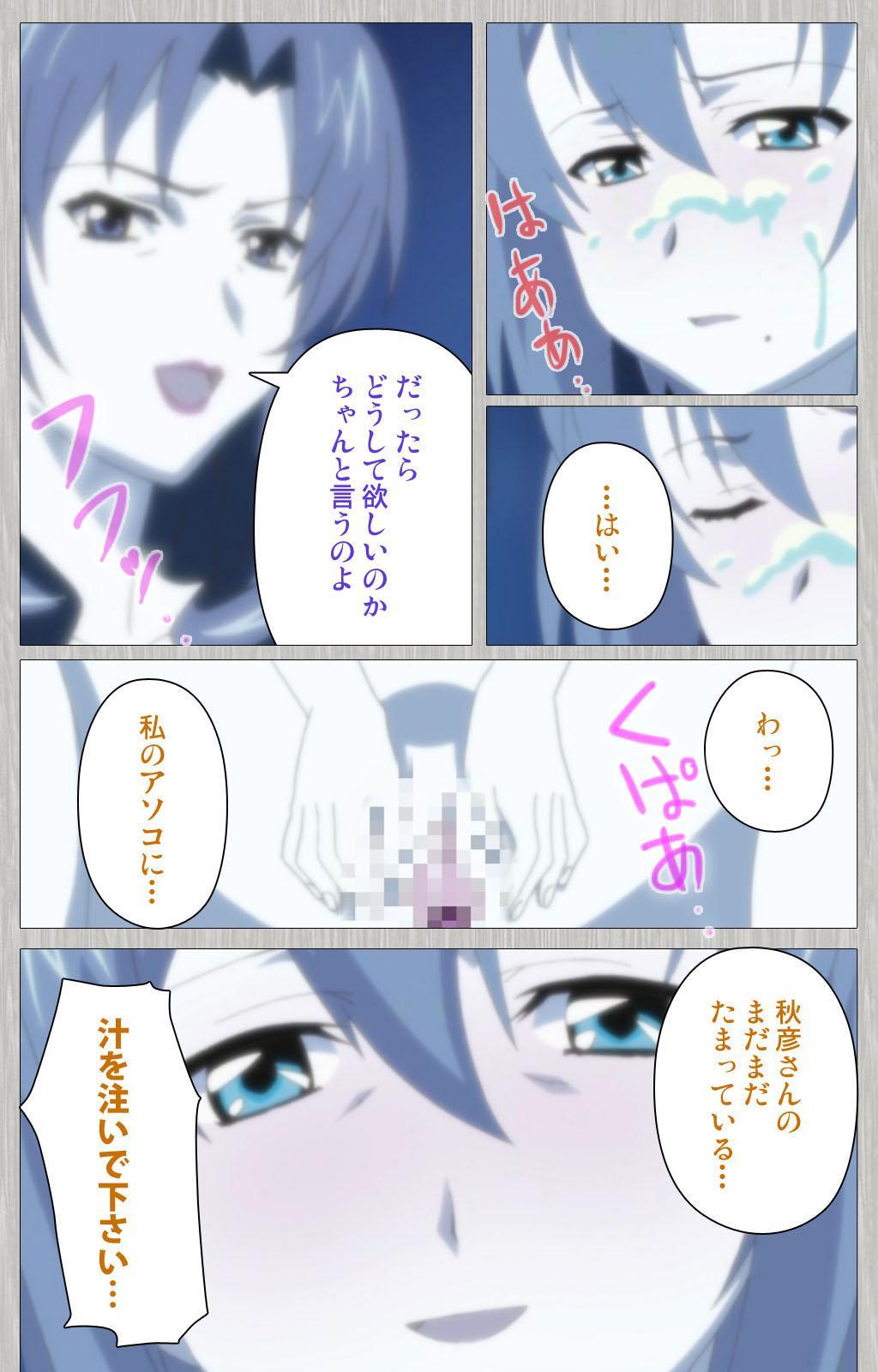 Tsuma no haha Sayuri Kanzenban 107