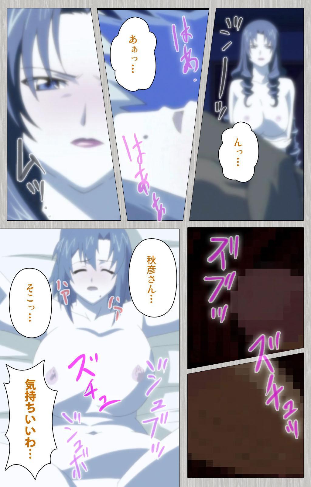 Tsuma no haha Sayuri Kanzenban 109