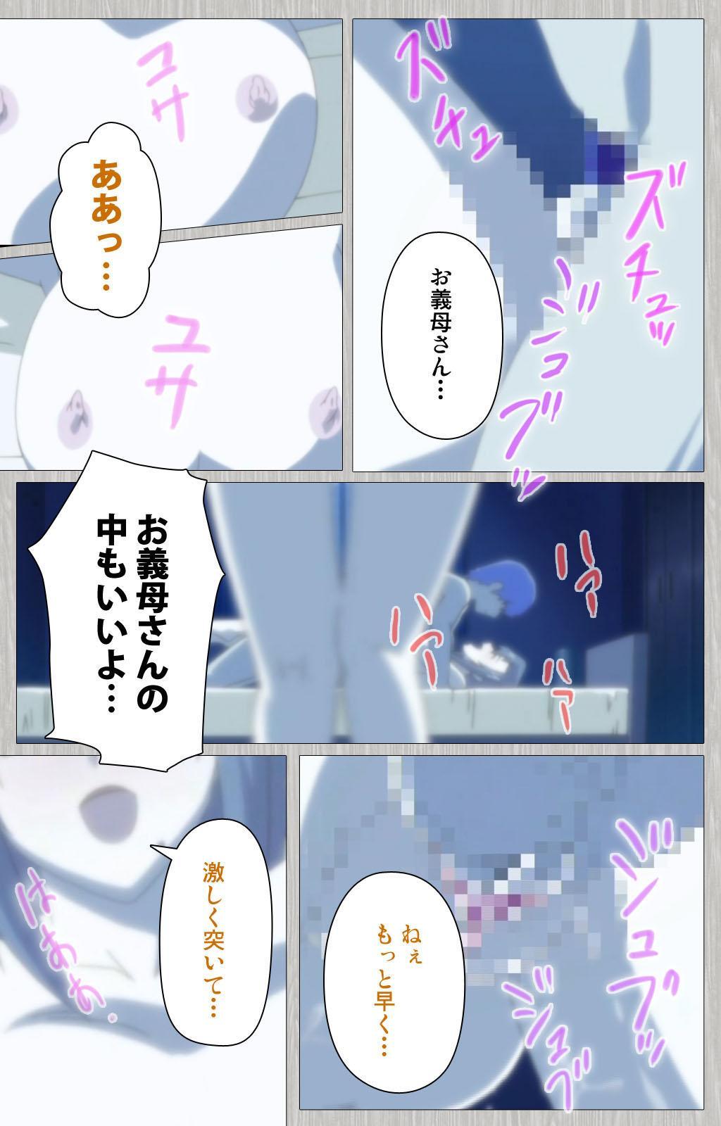 Tsuma no haha Sayuri Kanzenban 110