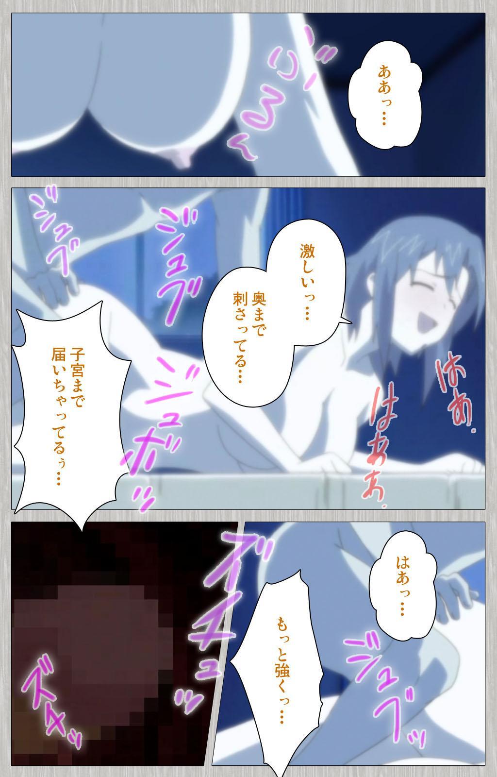 Tsuma no haha Sayuri Kanzenban 111