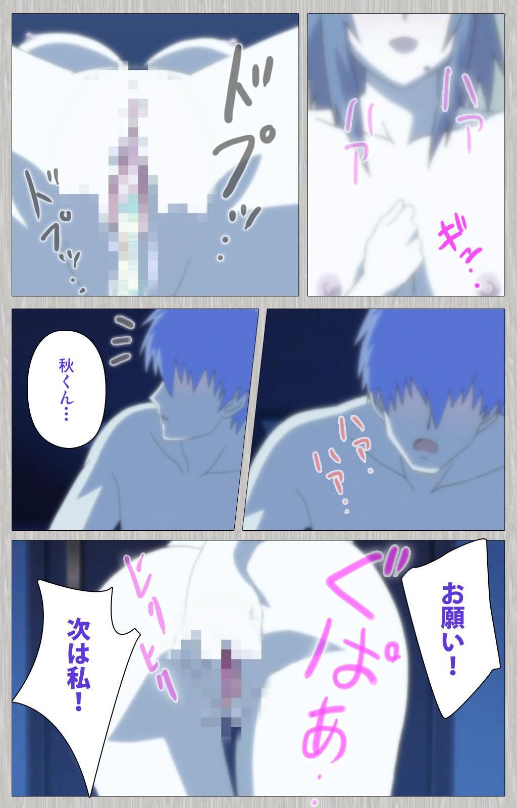 Tsuma no haha Sayuri Kanzenban 114