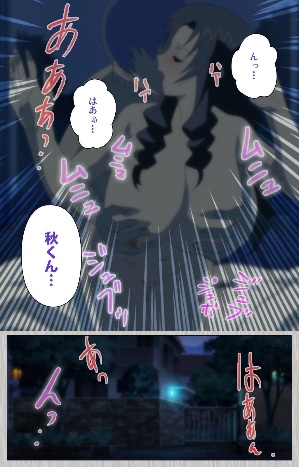 Tsuma no haha Sayuri Kanzenban 118