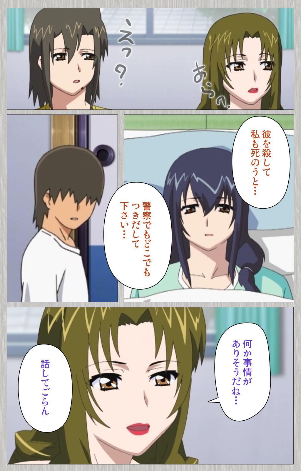 Tsuma no haha Sayuri Kanzenban 139