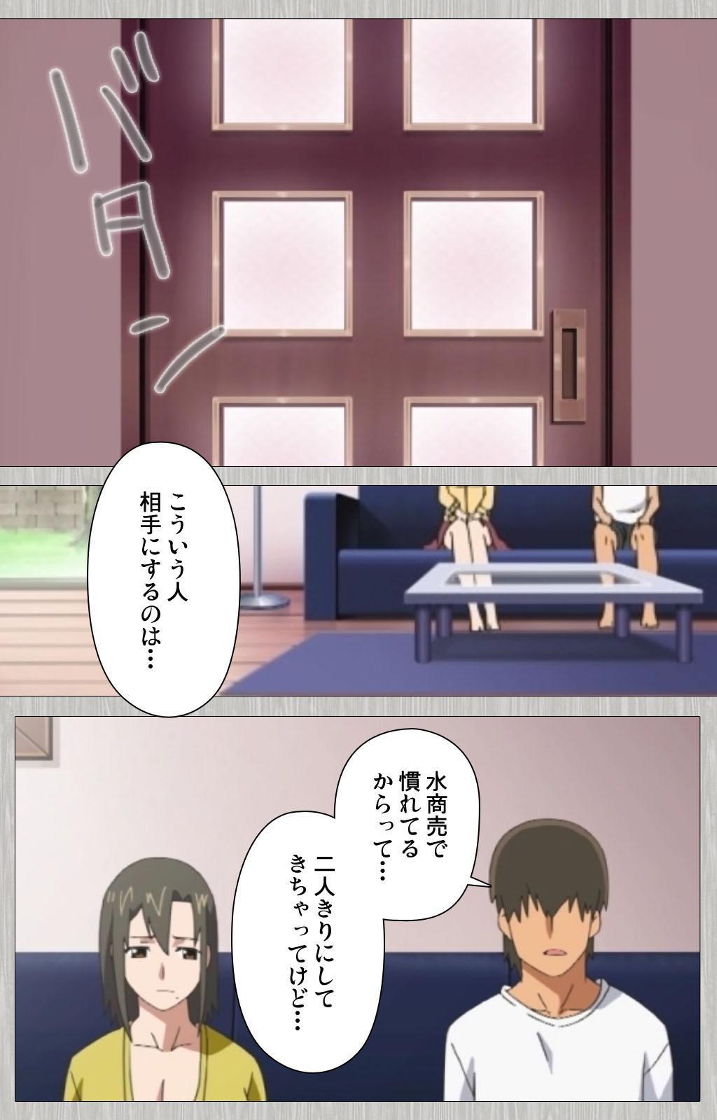 Tsuma no haha Sayuri Kanzenban 141