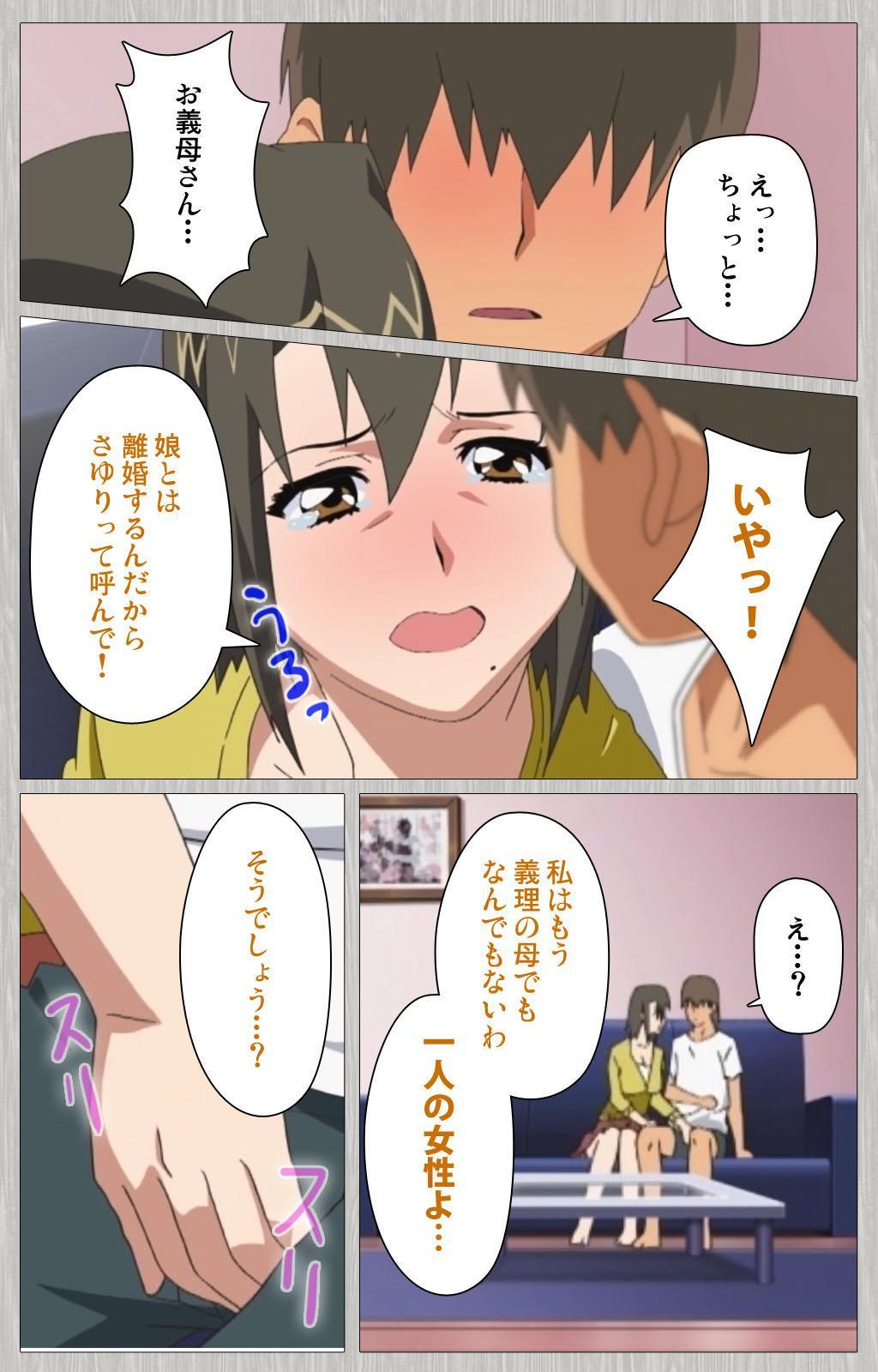 Tsuma no haha Sayuri Kanzenban 144