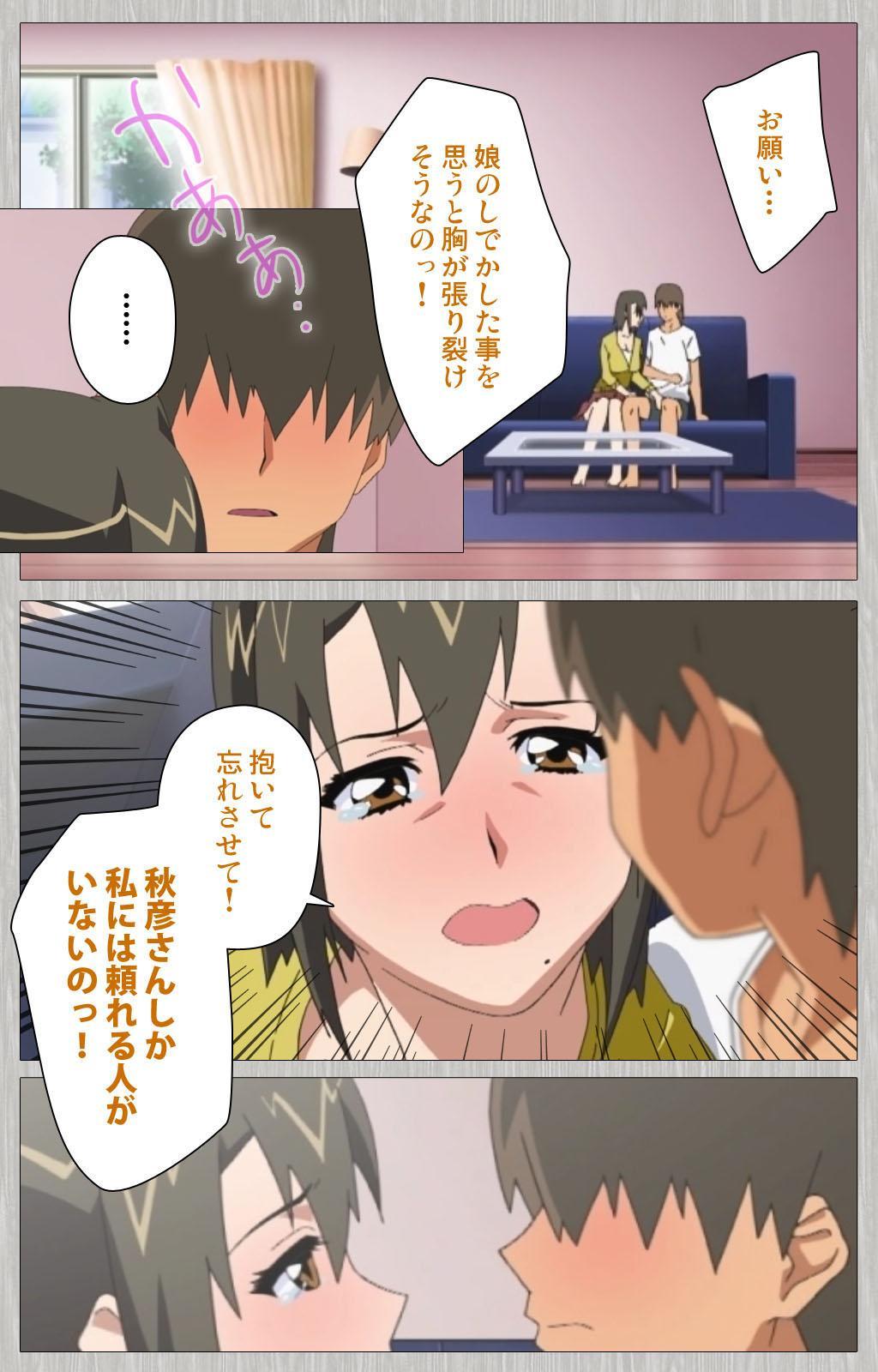 Tsuma no haha Sayuri Kanzenban 147