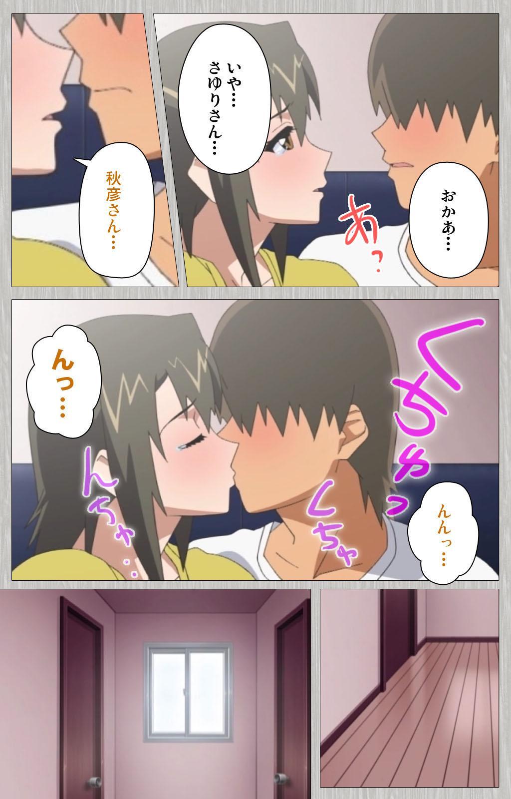 Tsuma no haha Sayuri Kanzenban 148