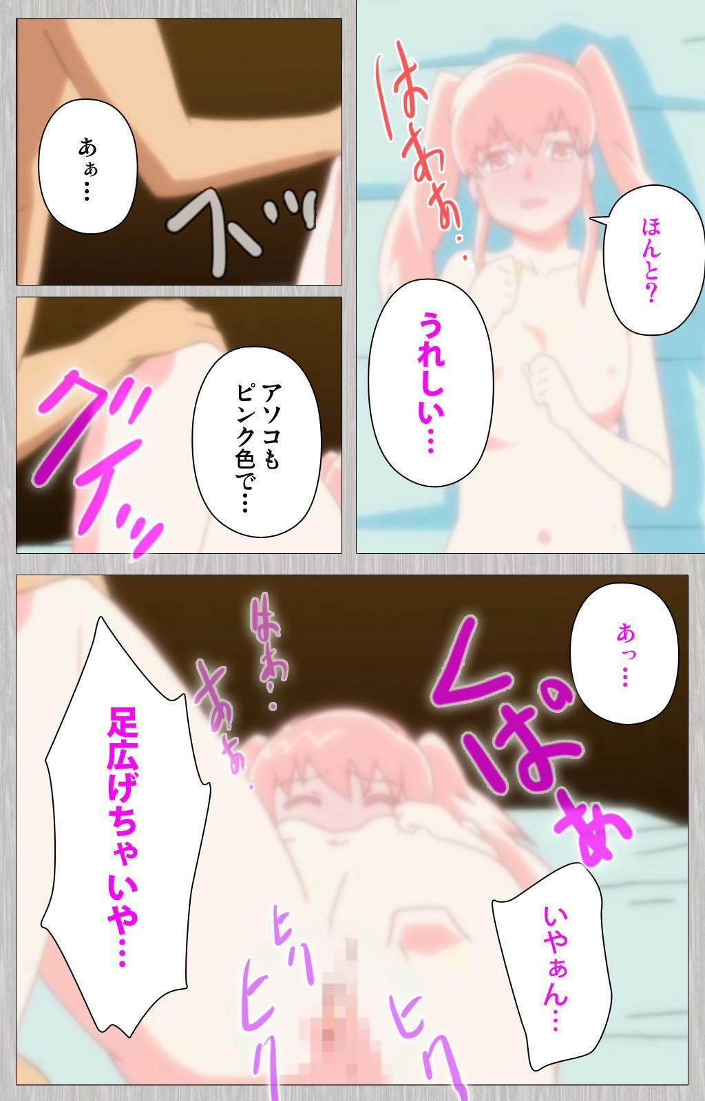 Tsuma no haha Sayuri Kanzenban 14