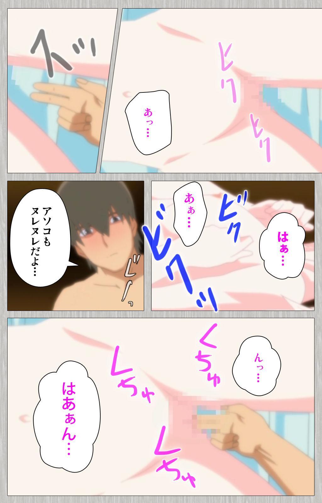 Tsuma no haha Sayuri Kanzenban 15