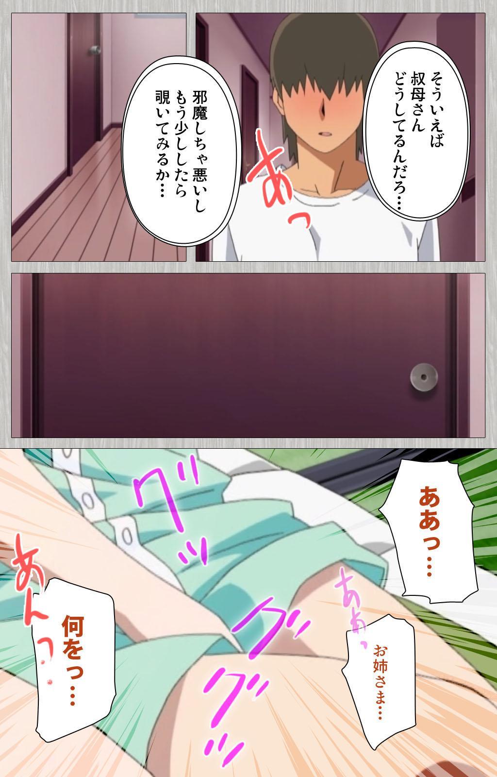 Tsuma no haha Sayuri Kanzenban 161