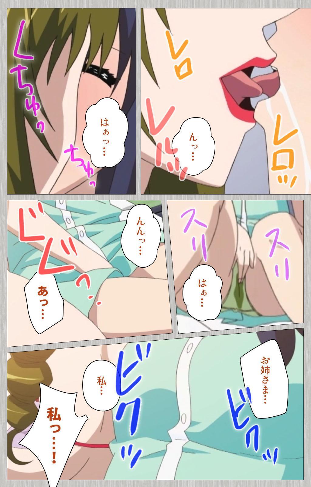 Tsuma no haha Sayuri Kanzenban 166